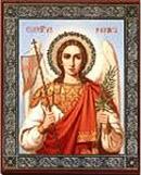 Archangel Michael_130