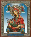 Breast Feeding Madonna. Giver of Life._130