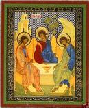 Holy Trinity_130