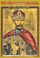 Nicholas II_130