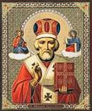 Saint Nicholas_130