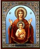 the_sign_mother_of_god_znamenie1_130