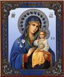 virgin_mary_in_blue_fragrant_flower2_130